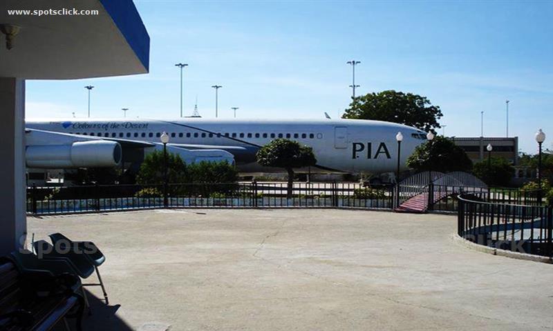 Image of PIA Planetarium