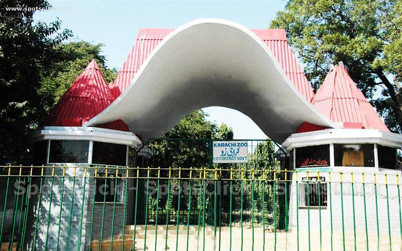 Picture of Karachi Zoo