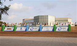 Image of Karachi Expo Centre