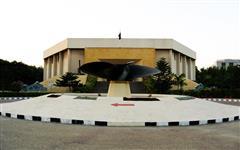 Image of Pakistan Maritime Museum