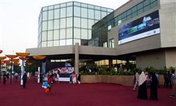 Karachi Expo Centre Photo