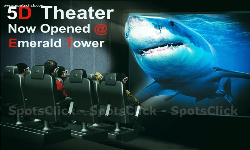 5D Theater Emerald Tower