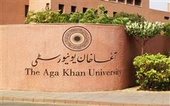 Photo of Aga Khan University Hospital