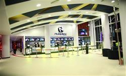 Picture of Nueplex Cinemas