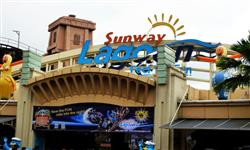 Sunway Lagoon Water Park Photo