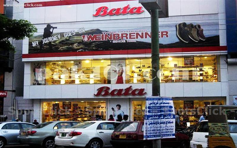 Gallery of Tariq Road Bazar