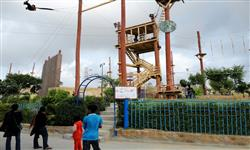 Picture of Go Aish Adventure Park