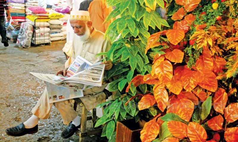 Picture of Bohri Bazar Karachi