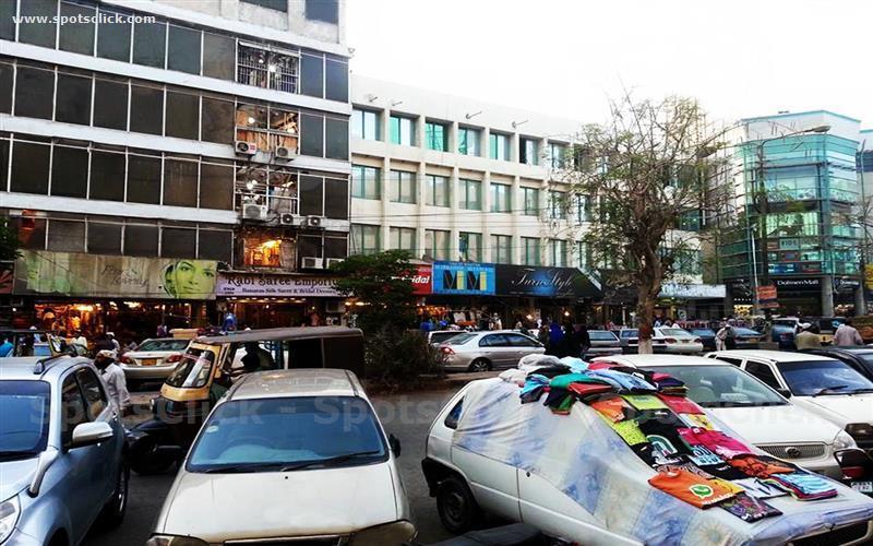 Image of Rabi Centre
