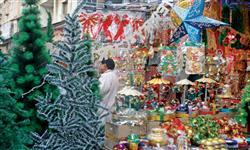 Pics of Bohri Bazar Karachi