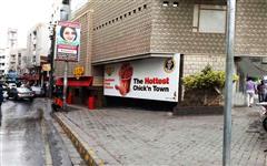 Gallery of Khadda Market