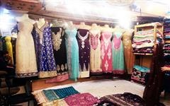 Gallery of Rabi Centre