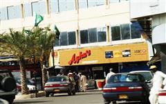 Image of Aghas Super Market