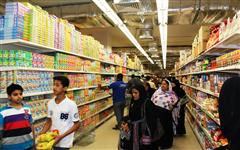 Picture of Imtiaz Super Market