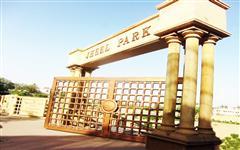Jheel Park Photo