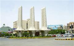Image of Teen Talwar
