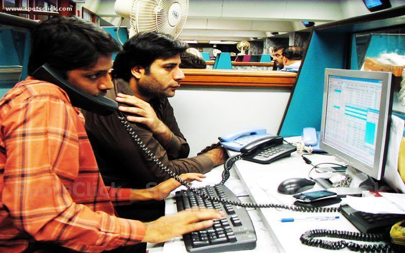 Karachi Stock Exchange Photo