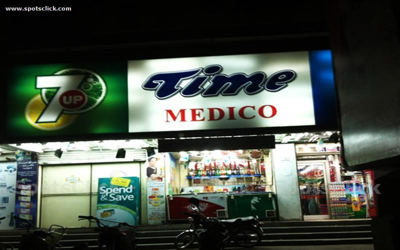 Photo of Time Medico