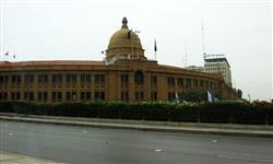 Image of Custom House Karachi