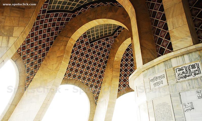 Picture of Minar-e-Pakistan