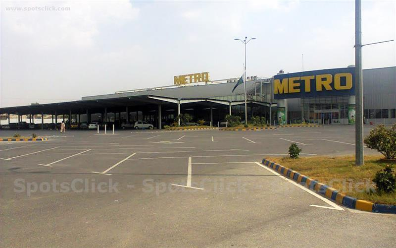 Photo of Metro Cash & Carry