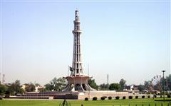 Image of Minar-e-Pakistan