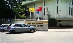 ZVMG Rangoonwala Community Centre
