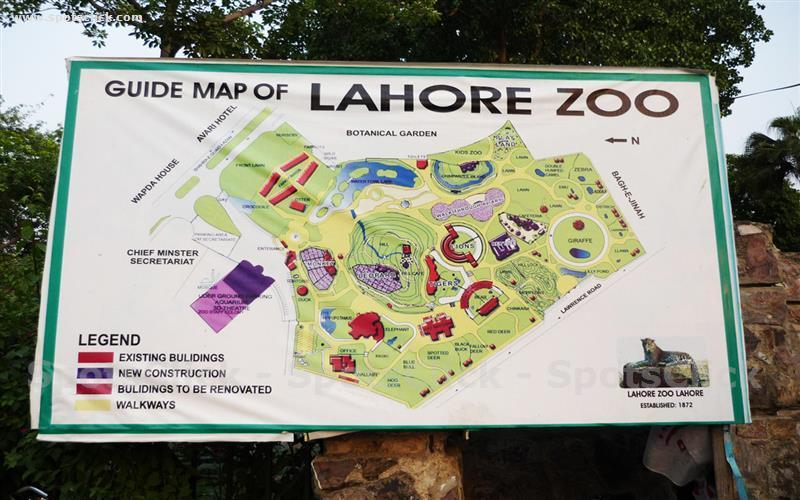 Lahore Zoo Image