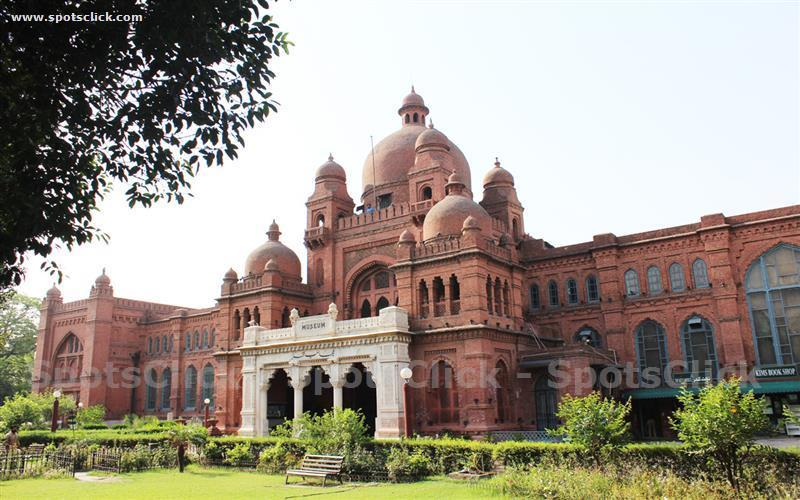 Photo of Lahore Museum