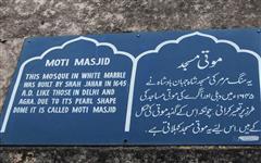 Image of Moti Masjid