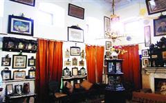 Fakir Khana Museum Photo