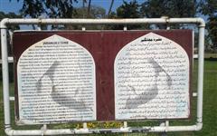 Pics of Jahangir Tomb