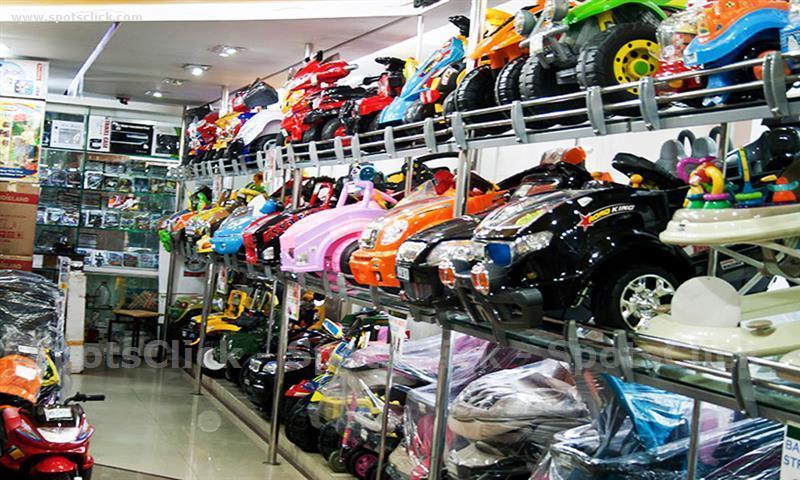 Al-Fatah Shopping Mall Photo