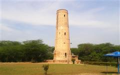 Photo of Hiran Minar