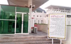 Gallery of Shah Faisal Masjid