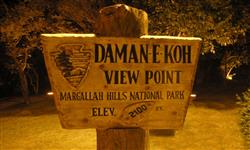 Daman-e-Koh Photo