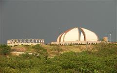 Image of Shakarparian