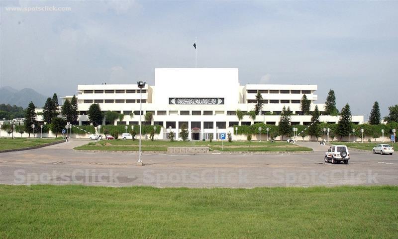 Parliament House Islamabad Image