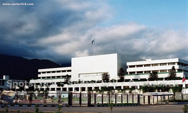 Parliament House Islamabad Photo