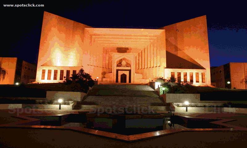 Gallery of Supreme Court of Pakistan