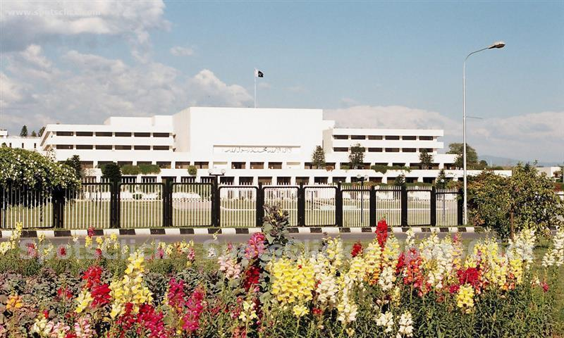 Photo of Parliament House Islamabad