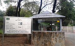 Image of Islamabad Zoo