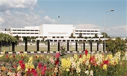 Parliament House Islamabad Photo
