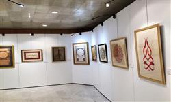 Picture of Multan Arts Council