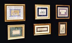 Pics of Multan Arts Council