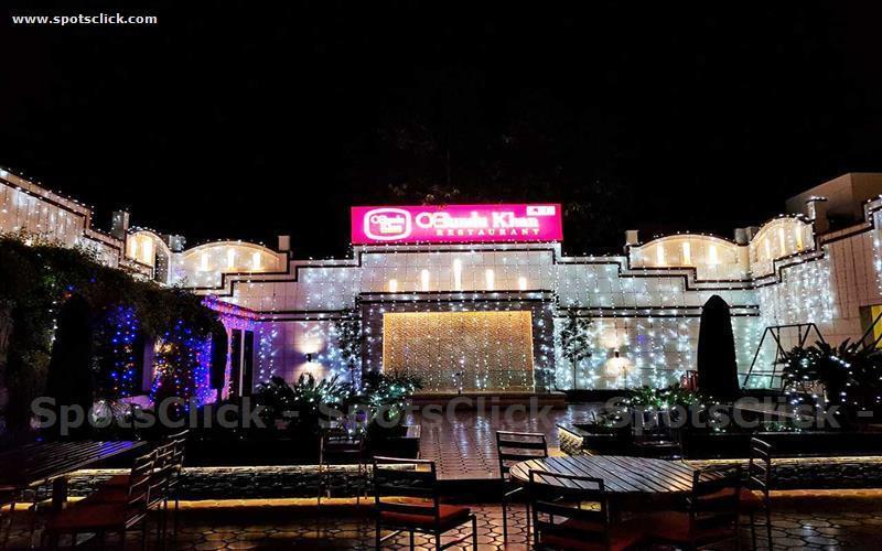 Photo of Bundu Khan Restaurant