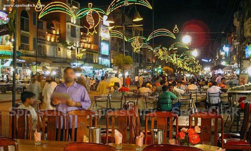 Photo of Pindi Food Street
