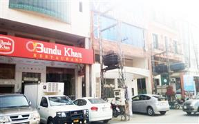 Gallery of Bundu Khan Restaurant