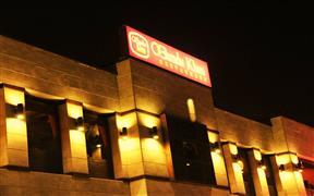 Image of Bundu Khan Restaurant