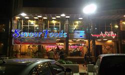 Image of Pindi Food Street